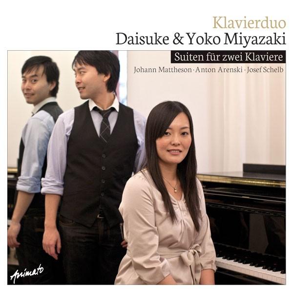 Daisuke & Yoko Miyazaki: SUITEN FÜR ZWEI KLAVIERE