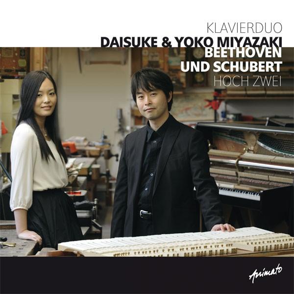 Daisuke & Yoko Miyazaki: BEETHOVEN UND SCHUBERT HOCH ZWEI