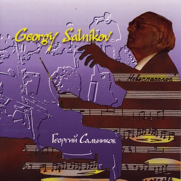Taubertäler Bläsertage 1998, Dir.: Walter Ratzek: Georgy Salnikov